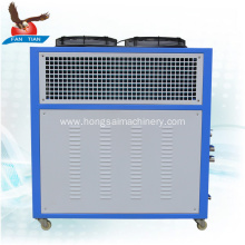7.5kw air cooled industrial oil chiller